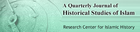A Quarterly Journal of Historical Studies of Islam